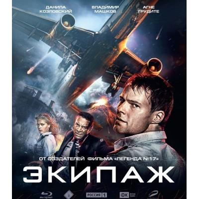 FILMAS: EKIPAŽ RUS Blu-ray...