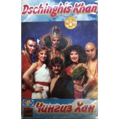 DSCHINGHIS KHAN: DSCHINGHIS...