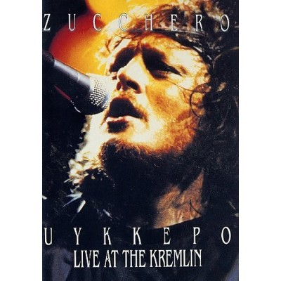 ZUCCHERO: LIVE AT THE...