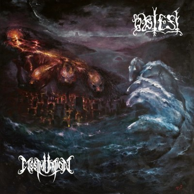DISSIMULATION/OBTEST: 77 LP
