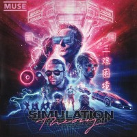 MUSE: SIMULATION THEORY 1LP