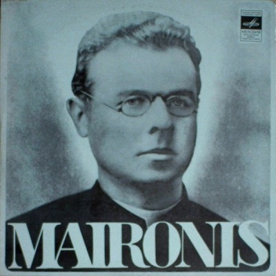 MAIRONIS: MAIRONIS NAUDOTAS...