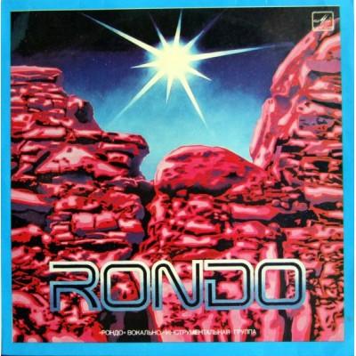 RONDO: RONDO (mėlynas)...
