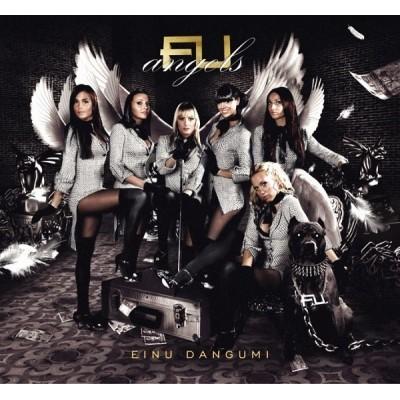 F.U. ANGELS: EINU DANGUMI...